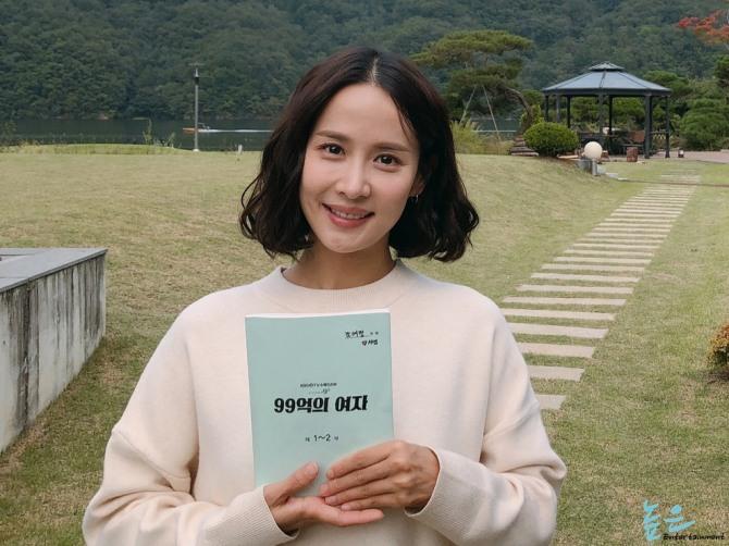 """'99억의 여자' 조여정 """"호기심을 불러일으킨 작품"""""""