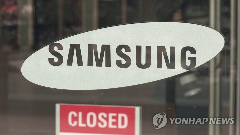 외국인, 삼성전자 1.5조 팔았다…실적 전망 좋은데 왜?