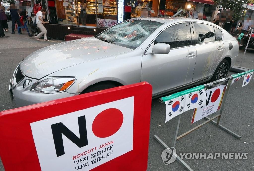 불매운동에도 `일본차 다시 산다`...수입차 판매 19개월만 최대