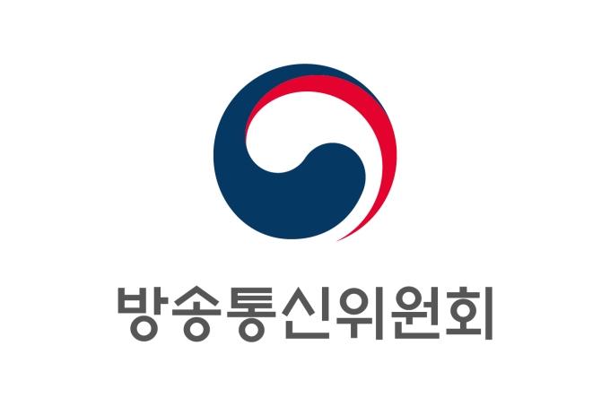 방통위, `공정한 인터넷망 이용계약 가이드라인` 공청회 개최