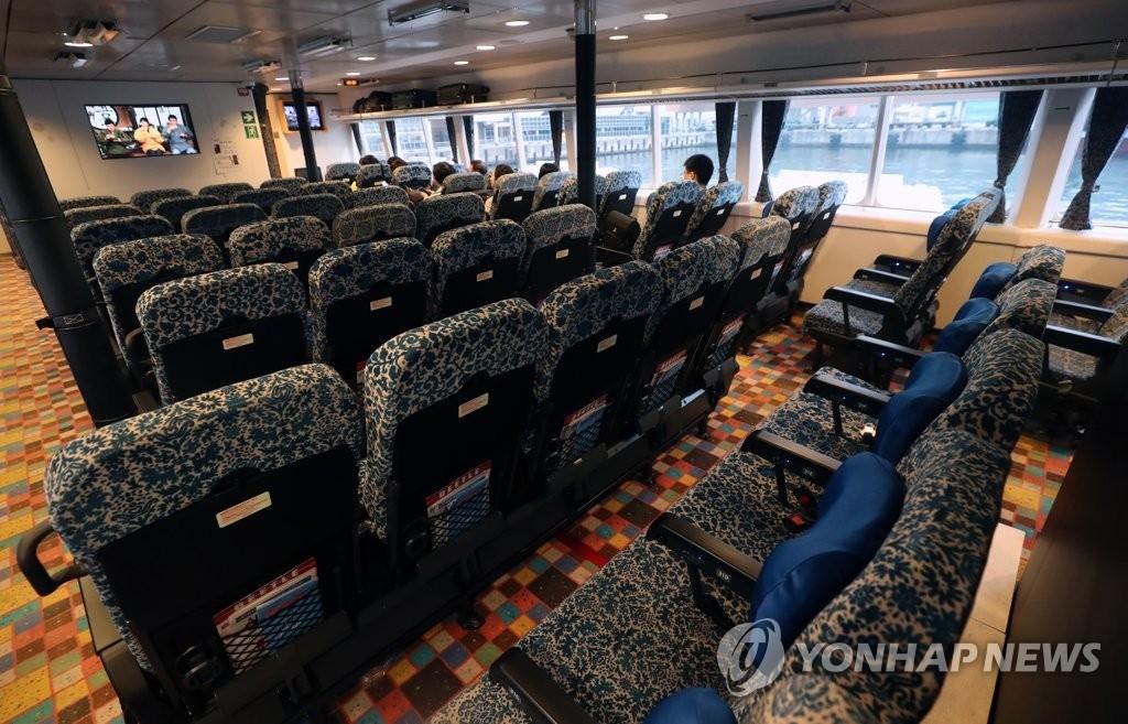 日대마도 가는 뱃길 하루 6편→1편...승객 90% 감소