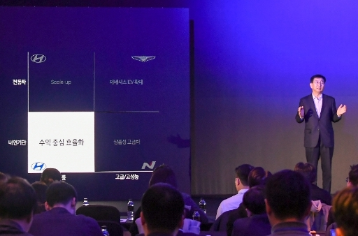 """업(業)의 재정의...현대차, """"모빌리티 솔루션 변신"""""""