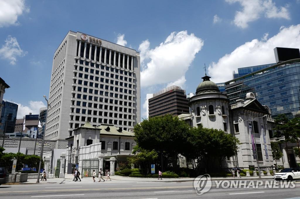 """""""한국 GDP 2027년 10위 탈환...中, 2033년 1위"""" <英연구소>"""