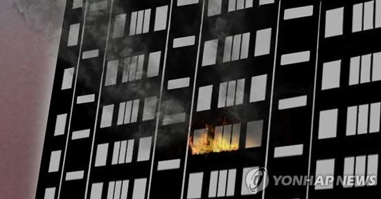 성동구 아파트 화재, 엄동설한에 난방 중단 `주민 불편`