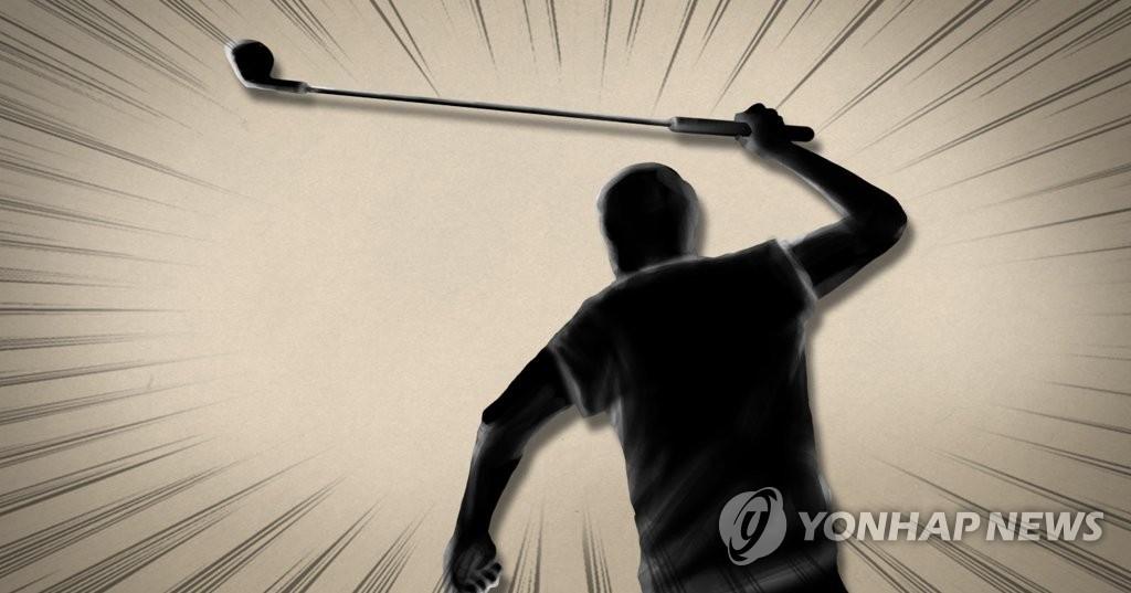 `공사대금 시비` 시공사 대표 폭행한 전직 프로야구 선수 체포