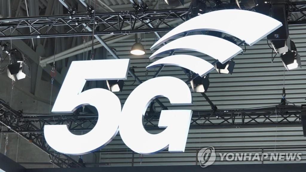 11월 5G 가입자 435만명… 증가율 9.3% 첫 한자릿수