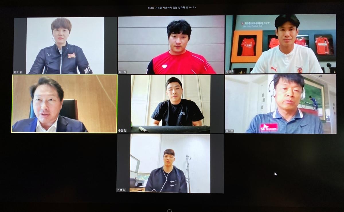 최태원 SK 회장(가운데열 왼쪽)이 7일 화상간담회에서 SK 스포츠단 감독 및 선수들을 격려하고 있다. (사진=SK)