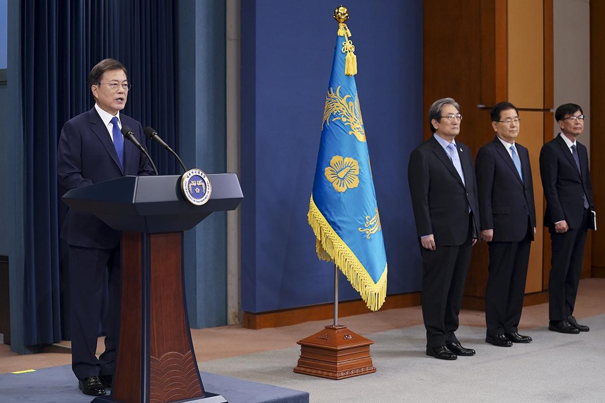 문 대통령 취임 3주년 특별연설(5월 10일)
