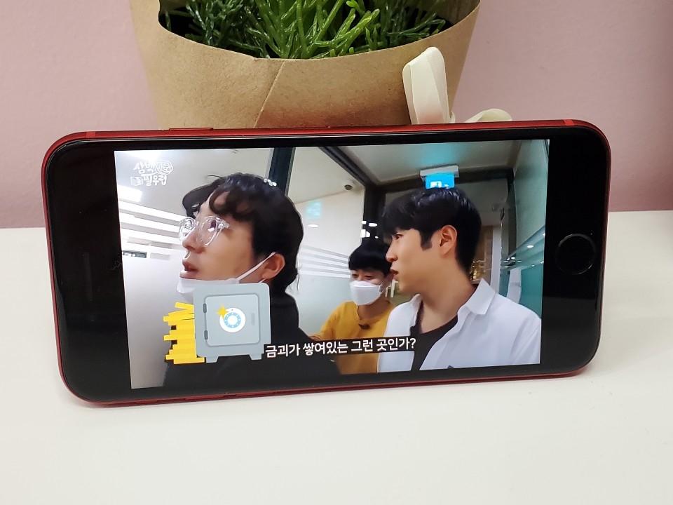 아이폰SE 2세대 유튜브 동영상 재생 모습