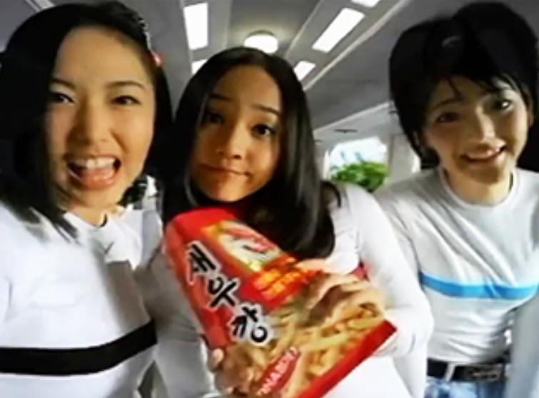 1998년 농심 새우깡 TV 광고에 출연한 S.E.S.