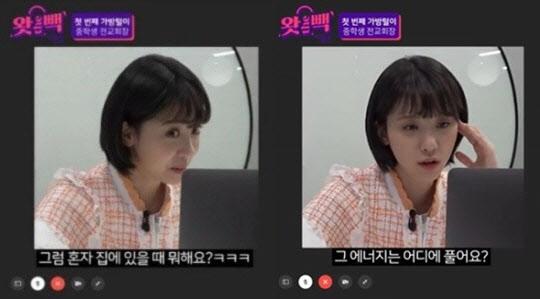 '대한민국 정부' 방송 '왓더빽 시즌2' 캡처.