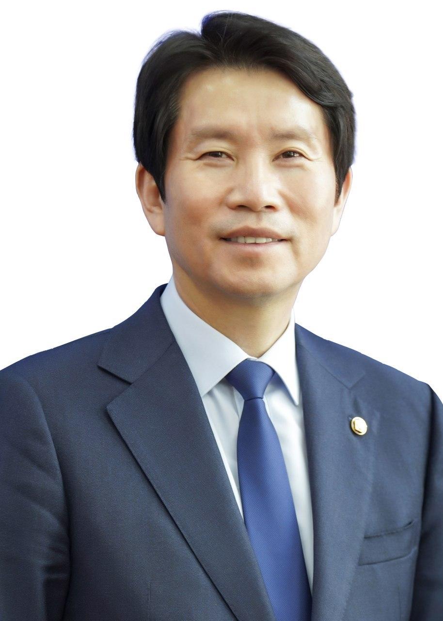 이인영 통일부 장관 내정자(청와대 제공)