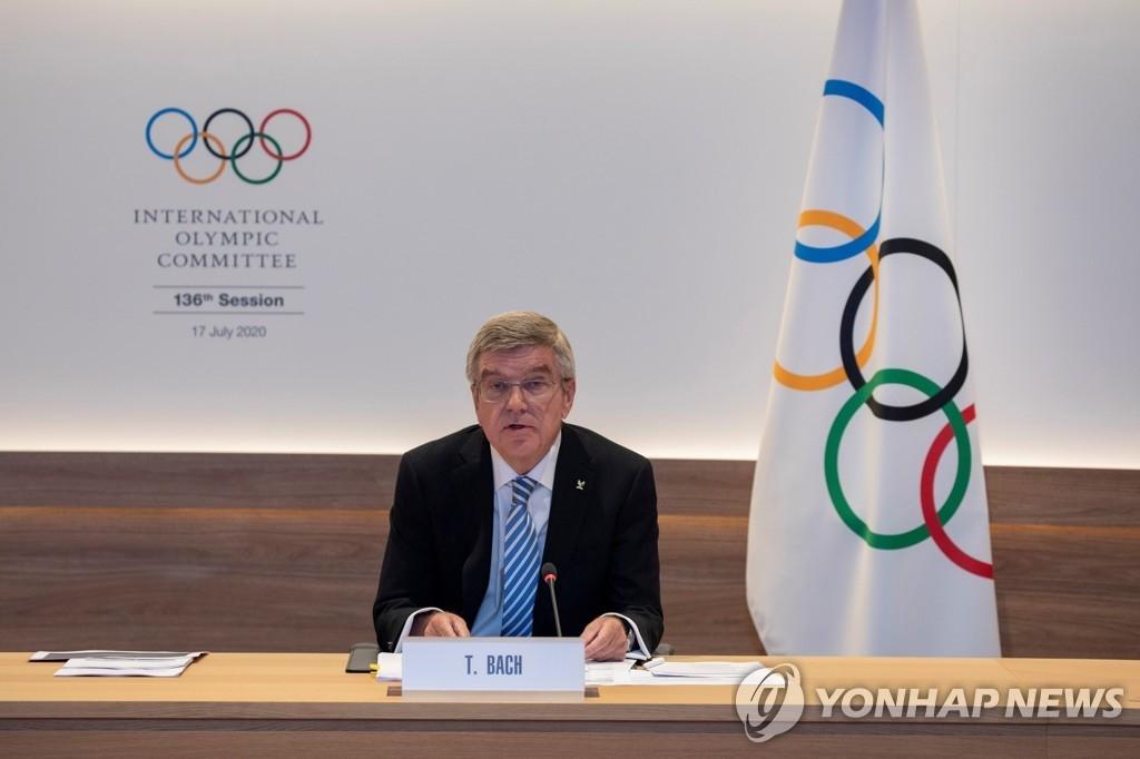 토마스 바흐 IOC 위원장 (사진=IOC/연합뉴스)