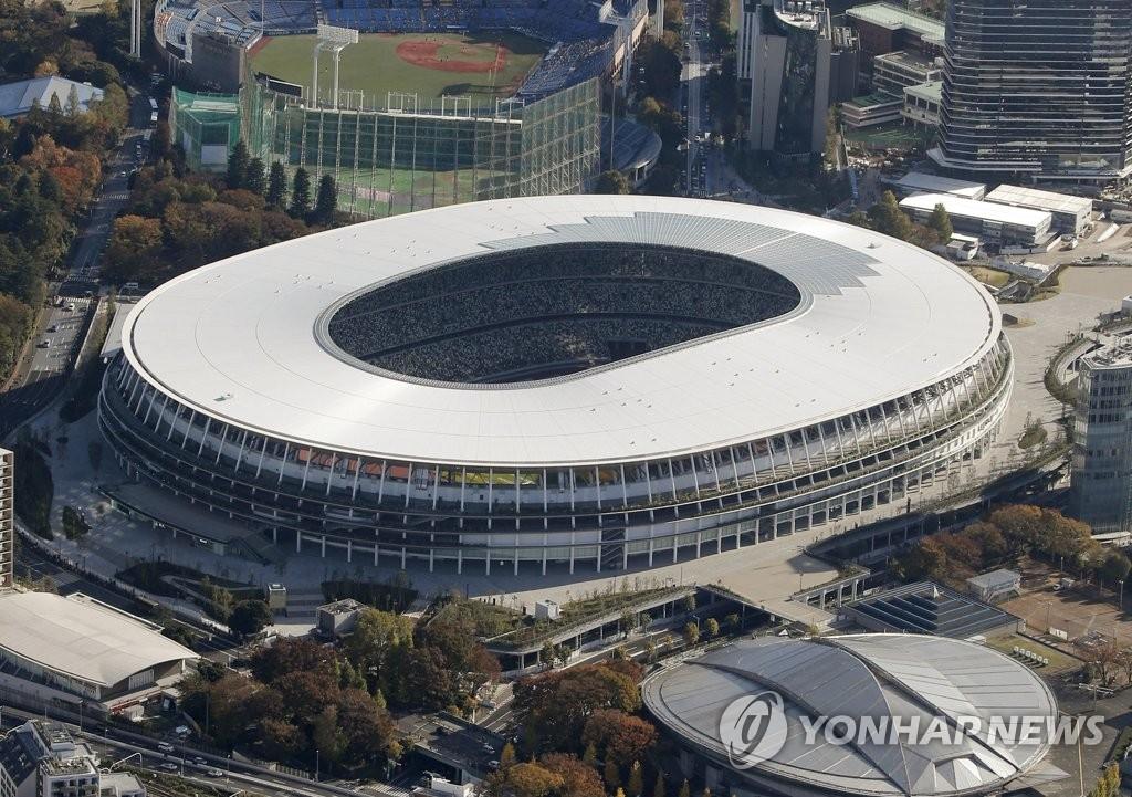 일본 국립경기장 (사진=연합뉴스)
