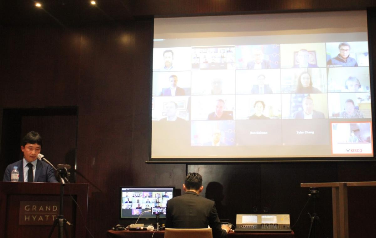 7월9일 진행된 온라인 조인식에서 조성용 경인양행 대표가 발언하고 있다.