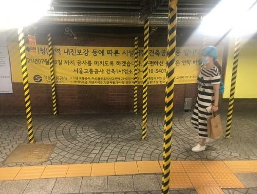서울 지하철 2호선 시청역 승강장 (사진=연합뉴스)