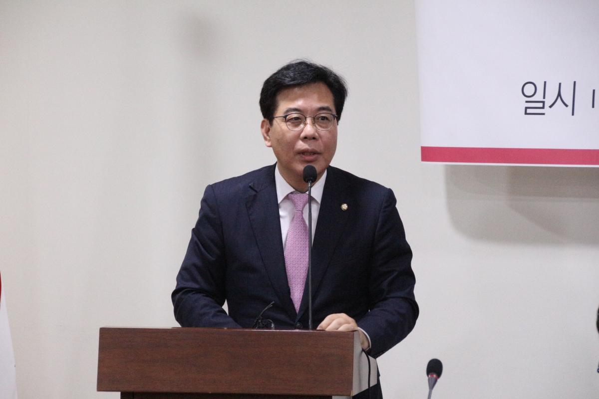 토론회에서 발언하고 있는 송언석(미래통합당, 경북 김천) 의원. 사진제공=송언석 의원실.