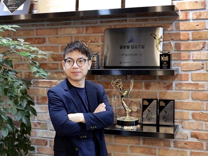 삼지애니메이션 김수훈 대표