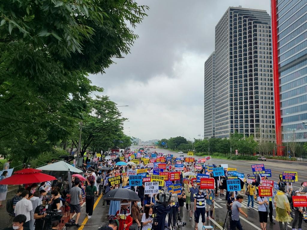 부동산 규제 규탄 집회 (사진=연합뉴스)