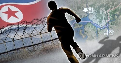 월북 탈북민 코로나 검사 (사진=연합뉴스)