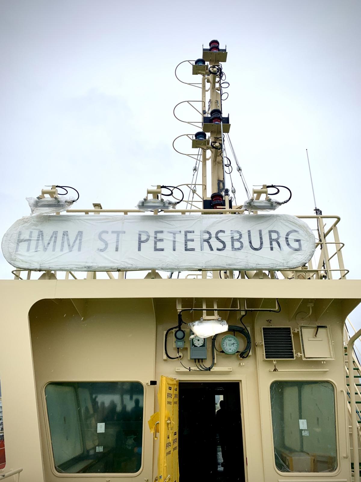 상트페테르부르크 호 거주구 최상단에 설치된 레이더. 최하단 플로어에서부터 최상단 레이더까지 높이가 76m에 이른다. (사진제공: HMM)