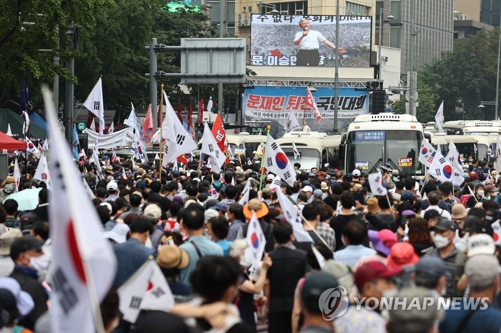 서울 종로구 동화면세점 앞 집회 (사진=연합뉴스)