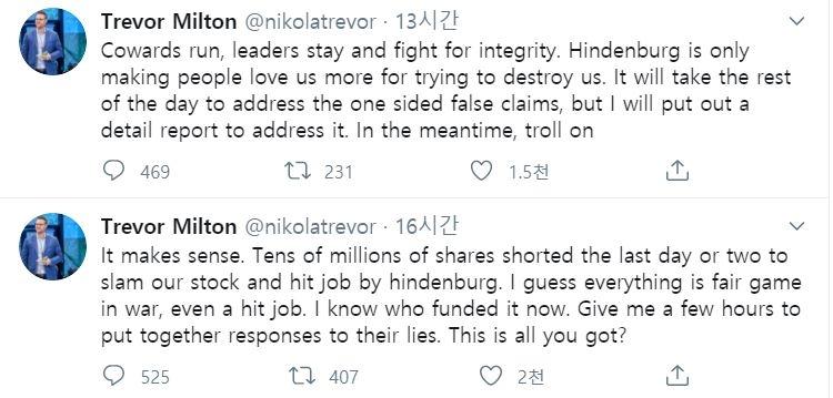 힌덴버그 리서치 보고서에 대해 반박한 트레버 밀턴 니콜라 CEO. 출처: 트레버 밀턴 트위터 캡처
