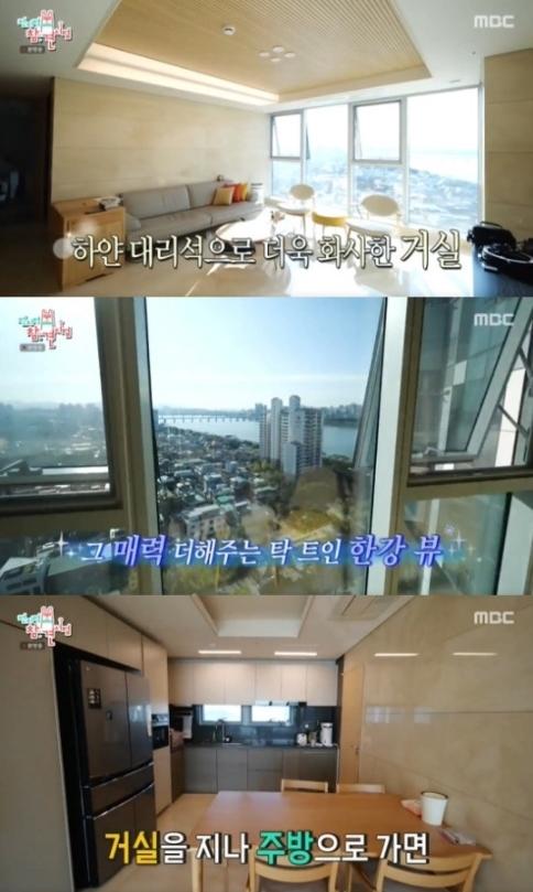 사진=MBC `전지적 참견 시점` 캡처