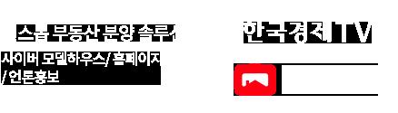 부동산부_가상_주택전시관_집뷰_