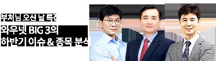 0519 특별방송