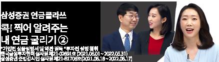 삼성증권_