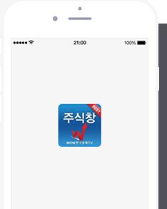 1.앱 다운로드 이미지