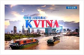 한국경제TV(생방송)