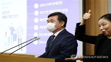 서울시, 2주간 9시 이후 멈춘다…대중교통도 감축은행