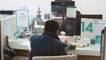 """시장금리 `꿈틀꿈틀`...""""5년간 주담대 금리 2%로 제한"""""""