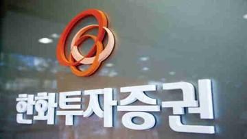 """""""올해 청약경쟁률 1위""""...상장하자 곧장 `따상`"""