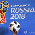 월드컵,조추첨,포트,러시아,한국,축구,진출,브라질,추첨,운명