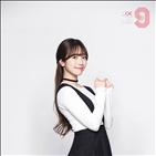 김소리,믹스나인,양현석,방송,멤버,시청자