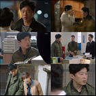 박수칠,김희원,아내,매력,일승