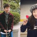 서인국,열애,박보람,슈퍼스타
