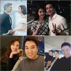 드라마,커플,열애,배우,인정