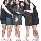 버스터즈,멤버,채연,신인상,걸그룹,데뷔