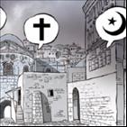 예수,이슬람,아브라함,종교,무함마드,예루살렘