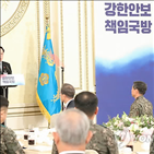 대통령,오찬,북한,군은,한미,평가,장관,송영무