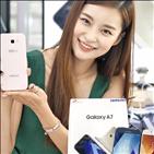 시장,갤럭시,시리즈,제품,국내,중저가폰,스마트폰,lg전자,출시,한국