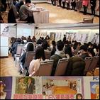 오디션,대만,한국,프렌즈,현지,이번,대중문화