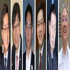 경영,회장,삼성전자,오뚜기,삼성그룹,롯데,공정거래위원장,추진,공정위,구속