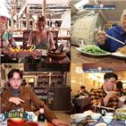 먹방,나르샤,가물치,대표,언니,뉴욕