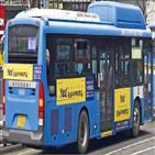 광고,시내버스,서울,최고