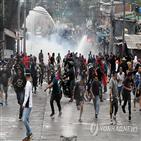 대통령,에르난데스,시위,선거,후보,테구시갈파,주요